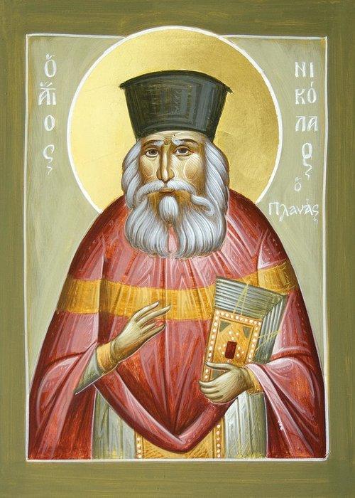 St Nicholas Planas Greeting Card featuring the painting St Nicholas Planas by Julia Bridget Hayes