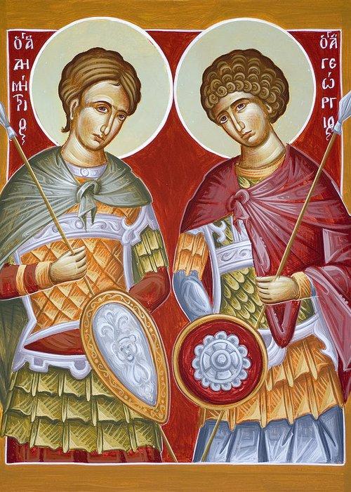 St Dimitrios Greeting Cards