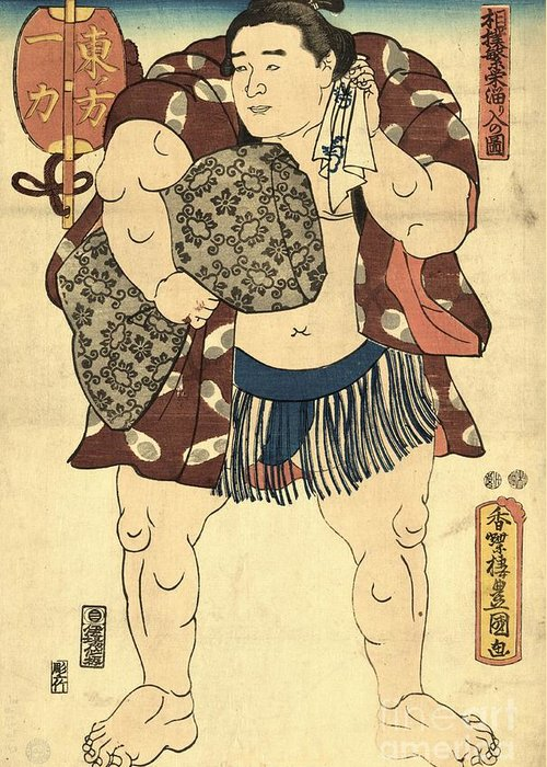 Sumo Wrestler Ichiriki Greeting Card featuring the photograph Sumo Wrestler Ichiriki by Padre Art