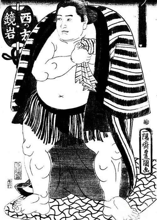 Sumo Wrestler Kagamiiwa Of The West Side Litho Greeting Card featuring the photograph Sumo Wrestler Kagamiiwa Of The West Side Litho by Padre Art