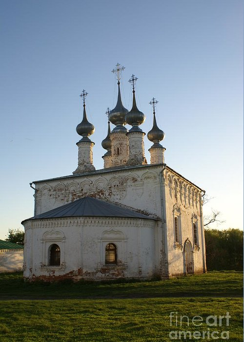 Suzdal Greeting Card featuring the photograph Suzdal 33 by Padamvir Singh