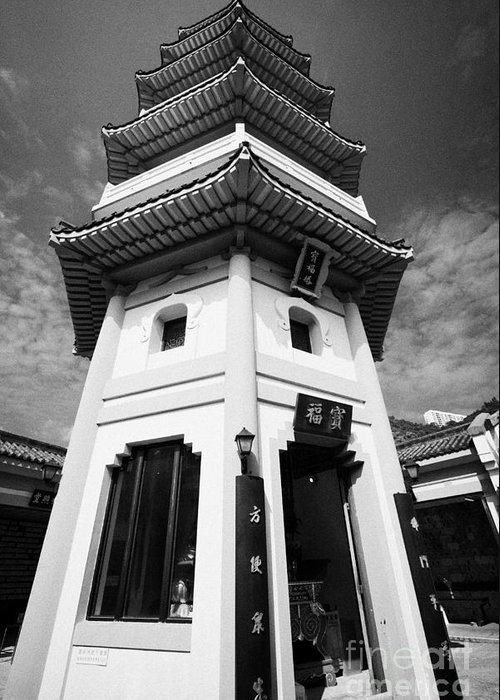 Po Fook Greeting Card featuring the photograph Temple Pagoda Po Fook Hill Cemetery Sha Tin New Territories Hong Kong Hksar China Asia by Joe Fox