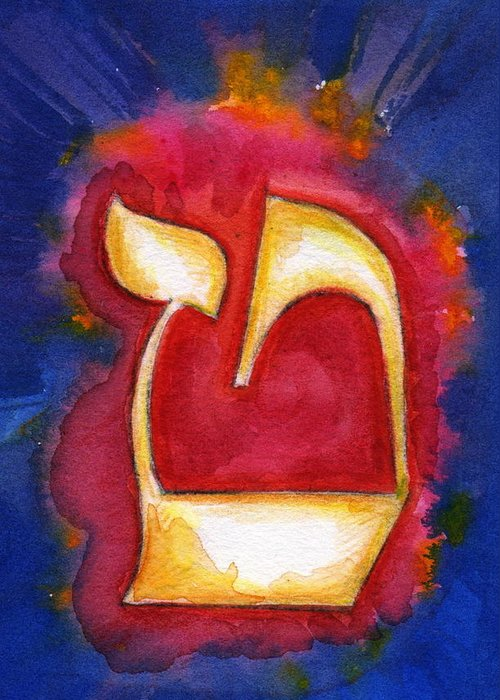 Jewish Art Greeting Card featuring the painting Tet by Dani Antman