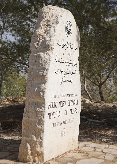Mount Nebo Greeting Card featuring the photograph The Plaque Said To Commemorate by Taylor S. Kennedy