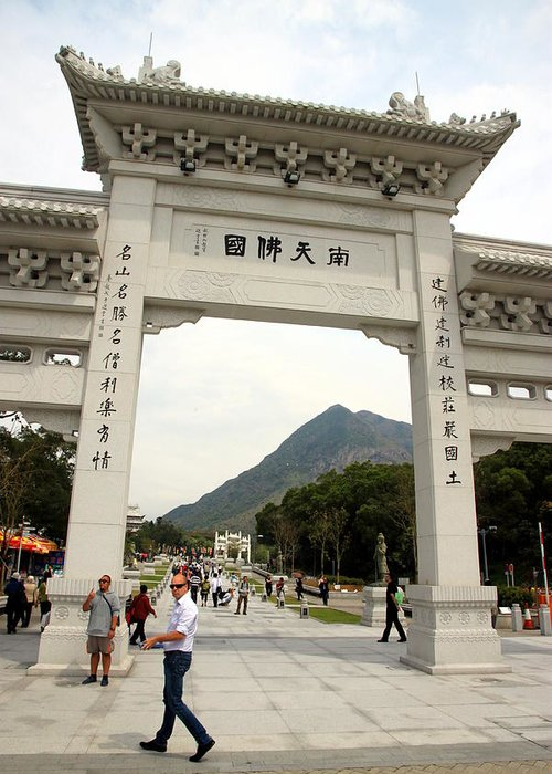 Bronze Greeting Card featuring the photograph Tian Tan Buddha Entrance Arch by Valentino Visentini