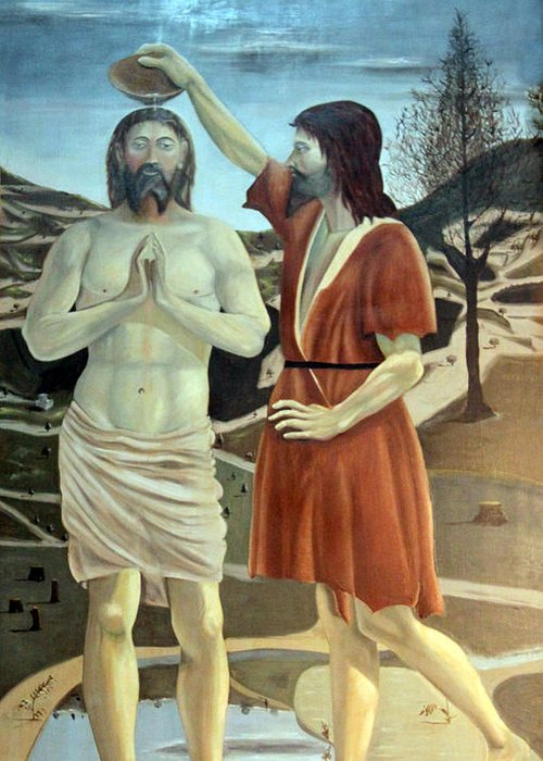 Jesus Greeting Card featuring the photograph Baptism by Munir Alawi