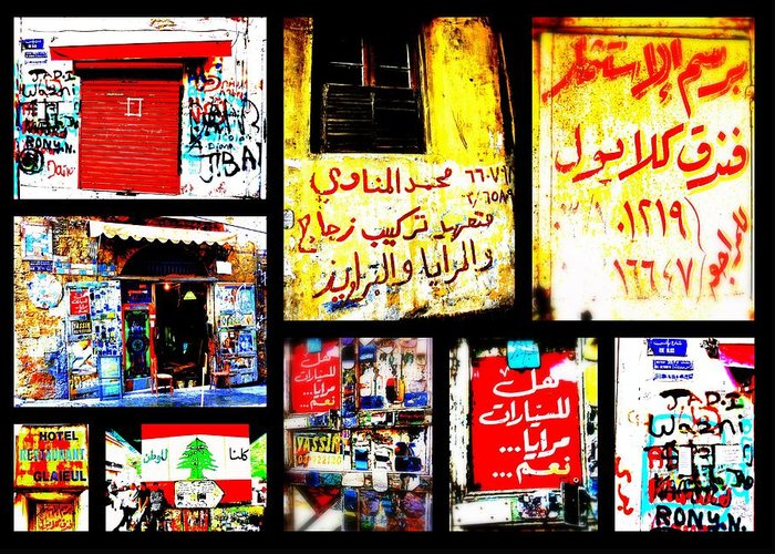 Lebanon Greeting Card featuring the photograph Beirut Funky Walls by Funkpix Photo Hunter
