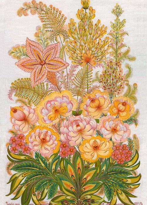 Flowers Greeting Card featuring the painting Charming Dreams Of My Childhood by Marfa Tymchenko