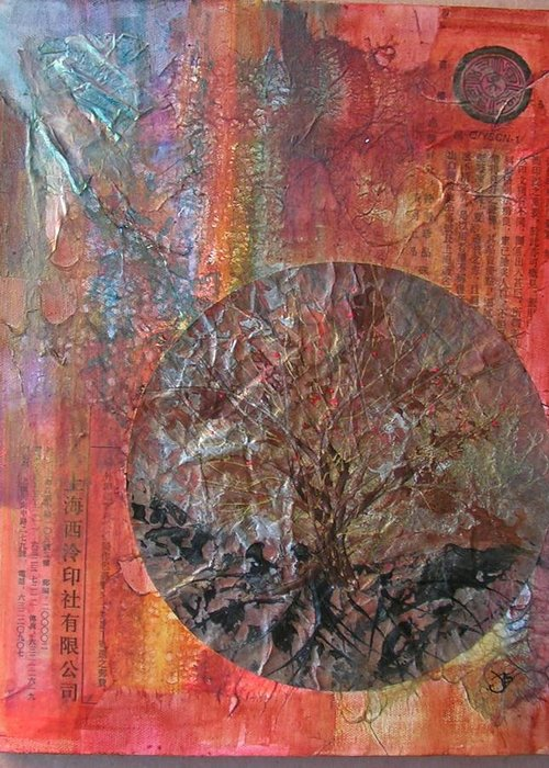 Abstract Greeting Card featuring the painting Global Series 3 by John Vandebrooke