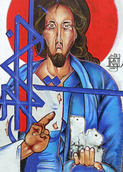 Jesus Tears Greeting Card featuring the photograph Jesus Tears by Munir Alawi