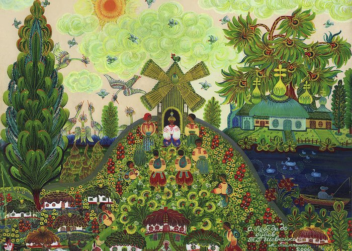Village Greeting Card featuring the painting Lebedy Village Visited By T. G. Shevchenko Sometimes by Marfa Tymchenko