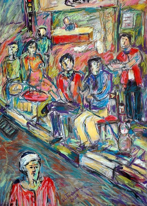 Egyptian People-cofee Shop Greeting Card featuring the painting Panting by Ibrahim El tanbouli