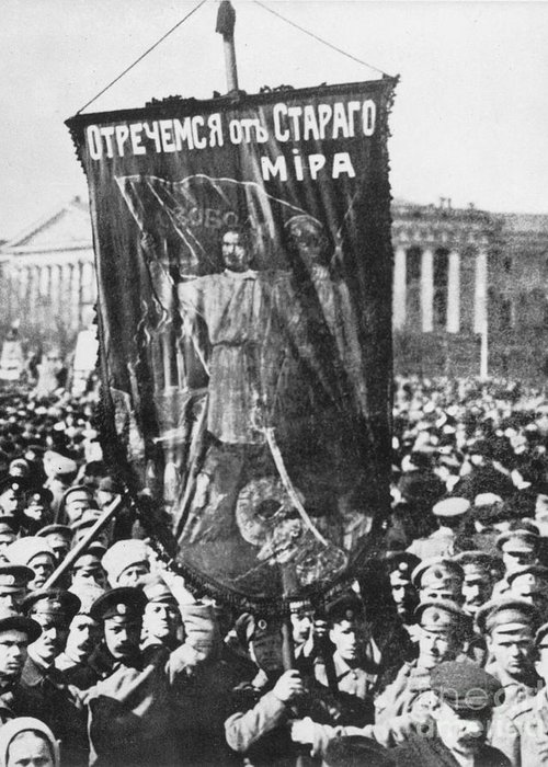 1917 Greeting Card featuring the photograph Russia: Revolution Of 1917 by Granger