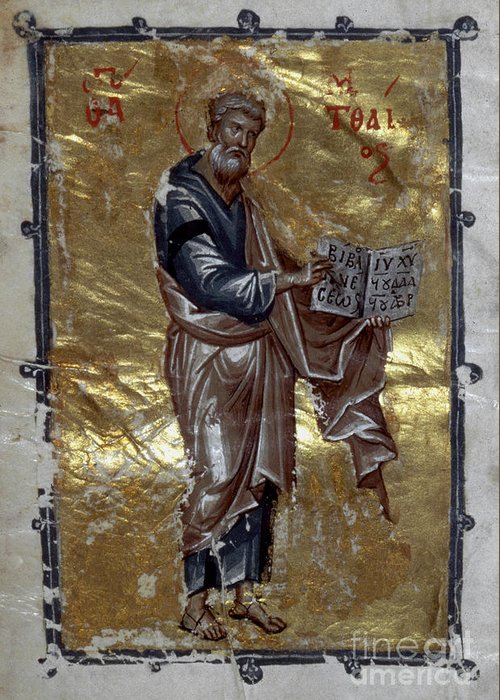 13th Century Greeting Card featuring the painting Saint Matthew by Granger