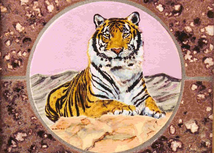 Tiger Greeting Card featuring the painting Siberian Tiger by Dy Witt