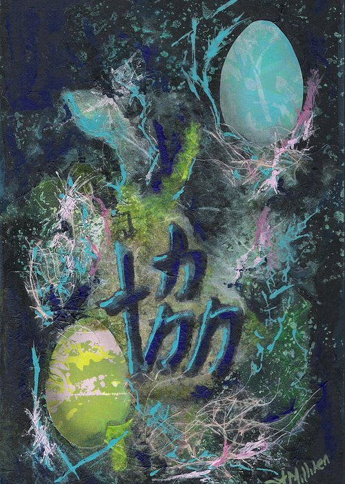 Mixed Media Greeting Card featuring the painting Unity of the Egg by Tara Milliken