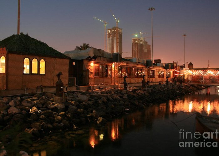 Greeting Card featuring the photograph Abu Dhabi The Miracle by Valia Bradshaw