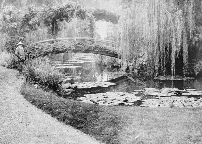 Claude Monet Stationery
