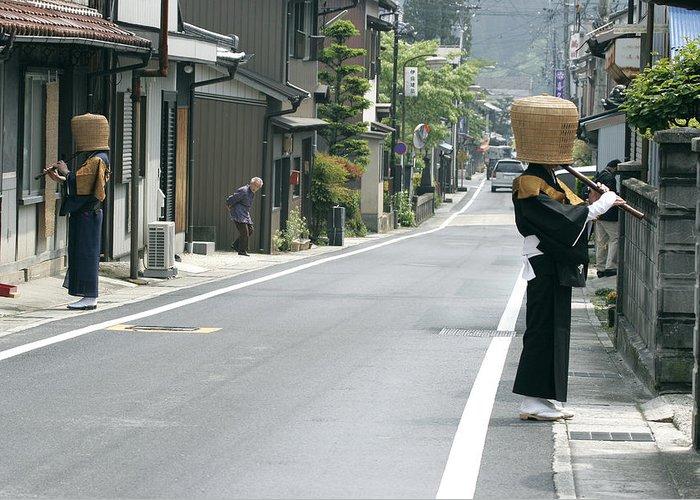 Komuso Greeting Card featuring the photograph Komuso 93 by Masami Iida