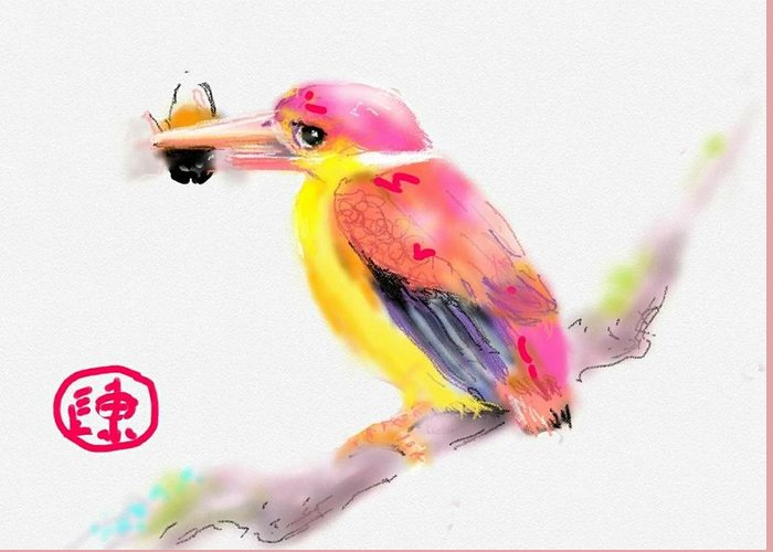 Bird. Kingfisher Greeting Card featuring the digital art A Pink Rainbow by Debbi Saccomanno Chan