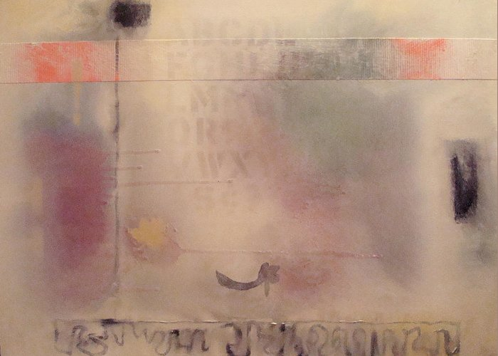 Abstract Greeting Card featuring the painting A Thought Of Stillness by W Todd Durrance