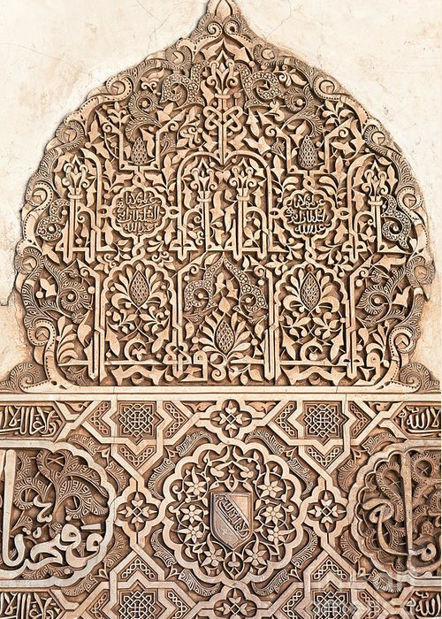 Alhambra Greeting Card featuring the photograph Alhambra Wall Panel Detail by Jane Rix