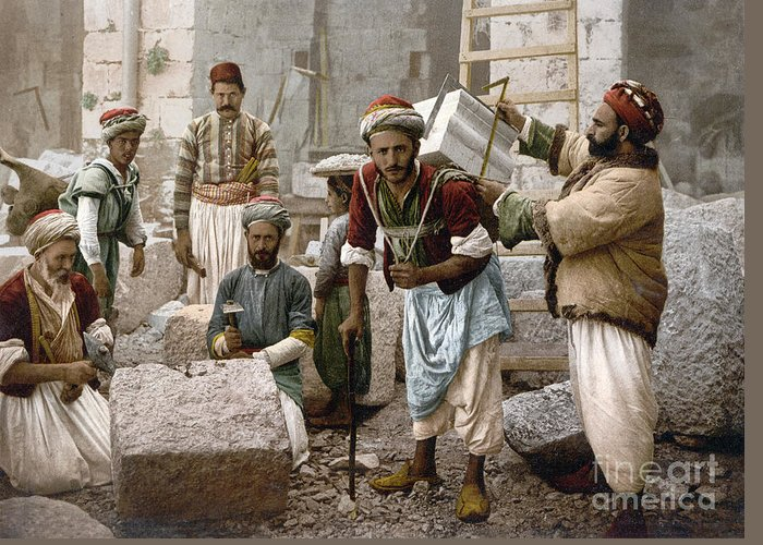 1900 Greeting Card featuring the photograph Arab Stonemasons, C1900 - To License For Professional Use Visit Granger.com by Granger