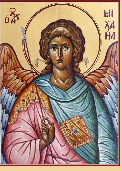 Icon Greeting Card featuring the painting Archangel Michael by Julia Bridget Hayes