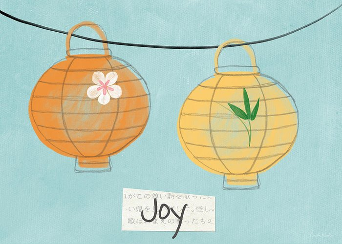 Bamboo Lanterns Greeting Cards