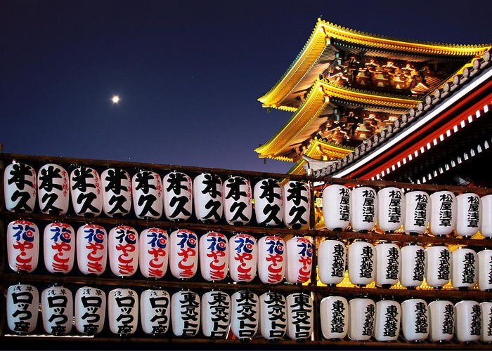 Japanese Greeting Card featuring the photograph Asakusa Kannon Temple Pagoda And Lanterns At Night by Christine Till