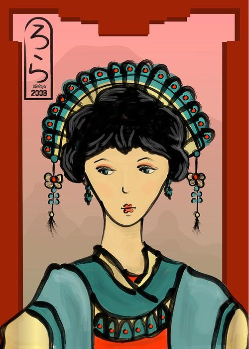 Asia Greeting Card featuring the painting Asian Princess by LD Gonzalez
