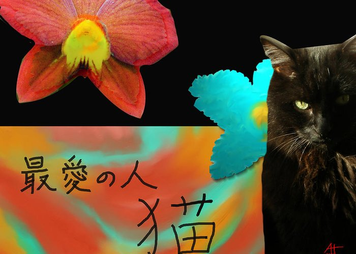 Cat Greeting Card featuring the photograph Beloved Cat by Ann Tracy