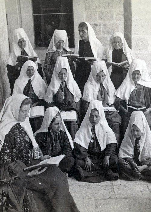 Bethlehem Greeting Card featuring the photograph Bethlehem Women School 1900s by Munir Alawi