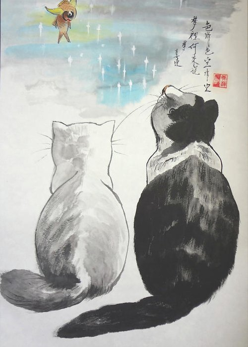 Animals Greeting Card featuring the painting Black And White Cat Fantasy by Lian Zhen