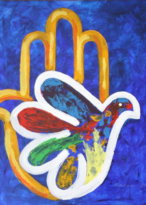 Judaica Greeting Card featuring the painting Blessings Of Peace by Mordecai Colodner