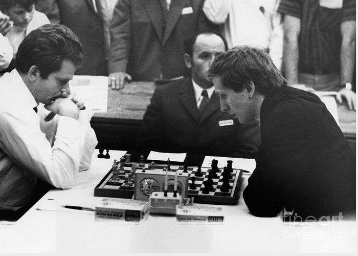 Designs Similar to Bobby Fischer (1943-2008)