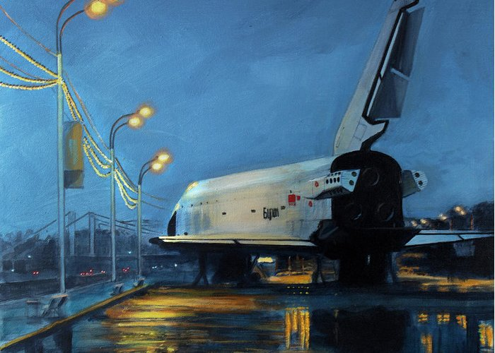 Spaceshuttle Greeting Cards