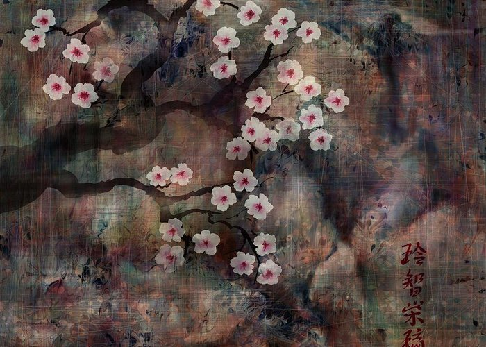 Landscape Greeting Card featuring the digital art Cherry Blossoms by William Russell Nowicki