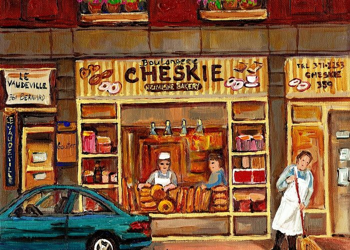 Montreal Greeting Card featuring the painting Cheskies Hamishe Bakery by Carole Spandau