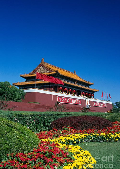 Architecture Greeting Card featuring the photograph China, Beijing by Gloria & Richard Maschmeyer - Printscapes