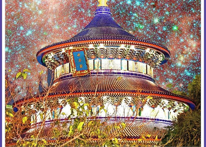 China Pavilion Greeting Card featuring the digital art China Pavilion, World Showcase, Epcot, Walt Disney World by A Gurmankin NASA