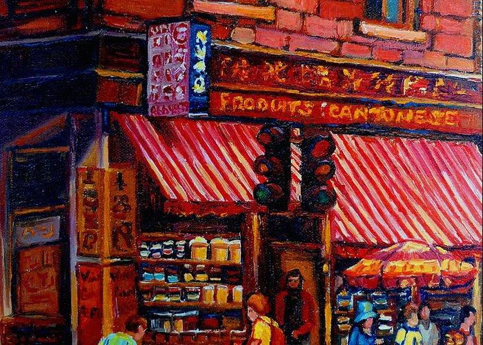 Chinatown Greeting Card featuring the painting Chinatown Montreal by Carole Spandau