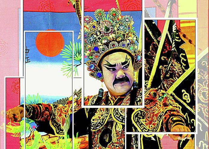 China Greeting Card featuring the digital art Chinese Historical Warrior by Ian Gledhill