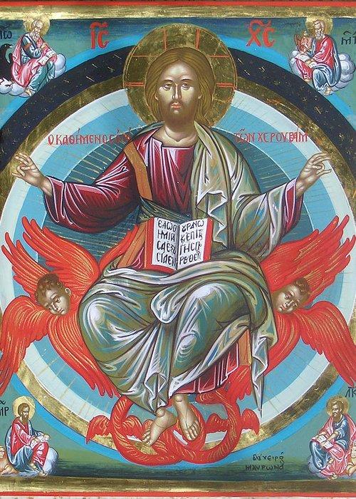 Relegious Art Greeting Card featuring the painting Christ by Evangelos Mavronas