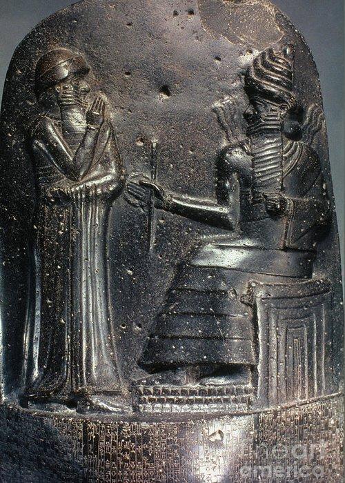 18th Century B.c. Greeting Card featuring the photograph Code Of Hammurabi. by Granger