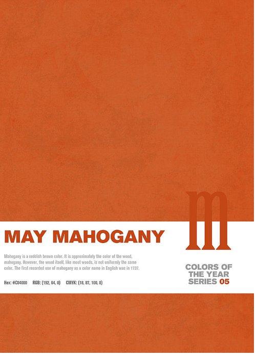 Mahogany Mixed Media Greeting Cards