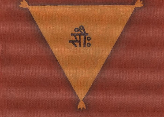 Devi Greeting Card featuring the painting Devi Yantra by Piitaa - Sacred Art