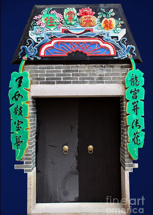 Culture Door Color Blue China Ancient Old Greeting Card featuring the photograph Dragon Girl Door by Ty Lee