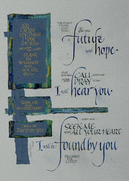Achievement Greeting Card featuring the mixed media Future Hope II by Judy Dodds