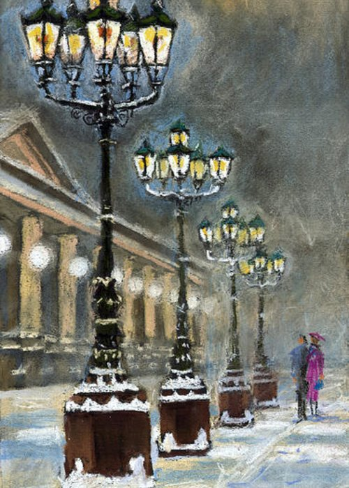 Pastel Greeting Card featuring the painting Germany Baden-Baden Kurhaus by Yuriy Shevchuk